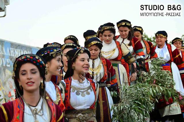 Ξεκινάει τον Οκτώβριο το Λύκειο Ελληνίδων Άργους - Οι εγγραφές συνεχίζονται