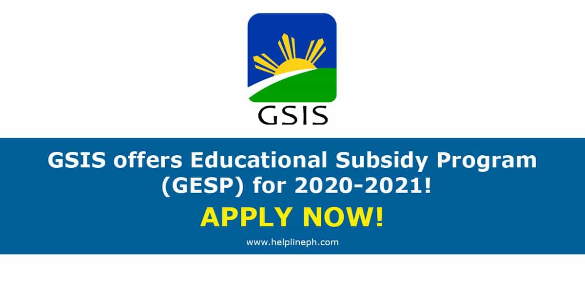 GSIS%2Boffers%2BEducational%2BSubsidy%2BProgram