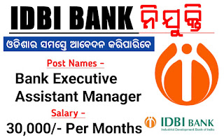 IDBI Bank Bhubaneswar, Jobs In Odisha -News Lens Odisha