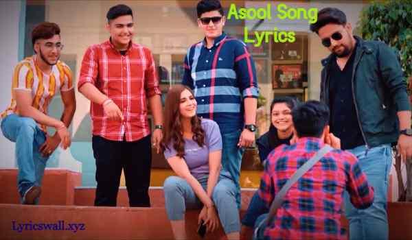 Asool Song Lyrics
