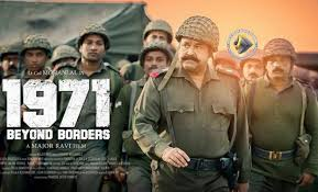 Film 1971: Beyond Borders (2017)