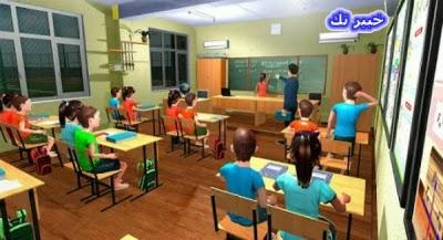لعبة تعليم الاطفال