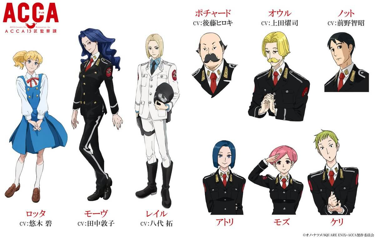 ACCA:13-Territory Inspection Dept personajes