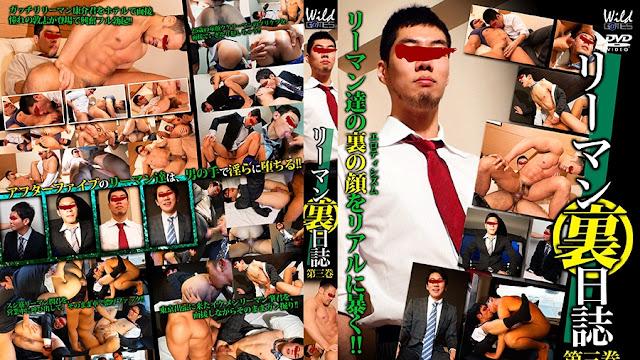 Suits Guy Secret Daybook Vol.3 – リーマン裏日誌 第3巻