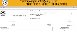 UPBEB Assistant Teacher Admit Card