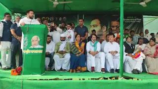 Bihar Election: बड़े भाई तेजप्रताप के लिए तेजस्वी ने मांगा वोट, कहा- यह चुनाव नहीं, बेरोजगारी हटाओ आंदोलन है