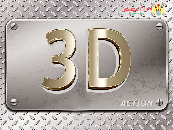 Action-photoshop-to-convert-2D-texts-to-3D