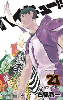 ハイキュー!! コミックス 21巻 | 古舘春一 | Haikyuu!! Manga | Hello Anime !