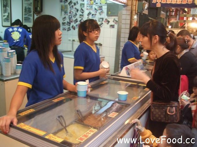新北金山-金山冰芝林-五十年的老店 口味超多元-jin shan bing zhi lin