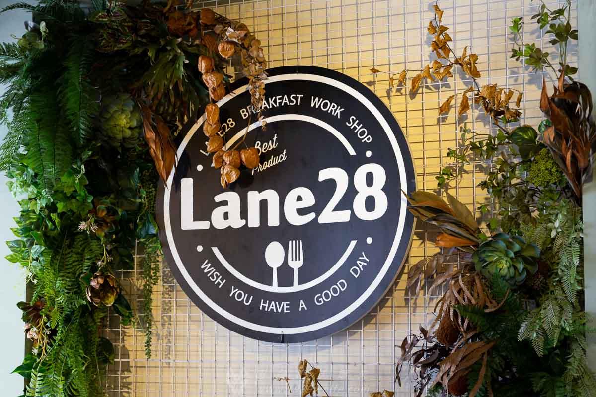 Lane 28 Brunch