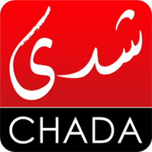 ECOUTEZ CHADA FM EN DIRECT