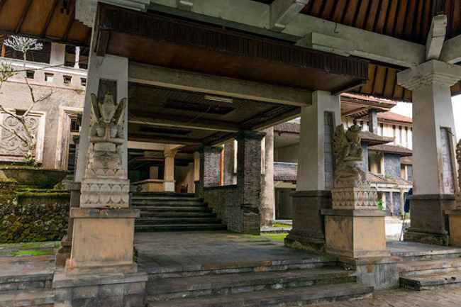Bedugul Taman Rekreasi Hotel, Bali