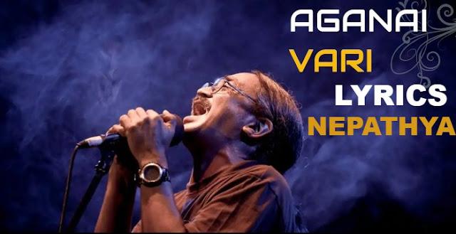 Aaganai Bhari Lyrics - Nepathya. Here is the Aagainai bhari lyrics by  Nepathya band. Aaganai bhari huin nai jhare Aaru phoola hai tipi rakhe hai Lekaima bhari baisa ma phoole Mayako muskanma Samjhhi deu sumpi deu Yo jowan haamilai Samjhhi deu sumpi deu Yo jowan haamilai. aaganai bhari lyrics, nepathya aaganai bhari lyrics, aaganai bhari free mp3 download,  lyrics of aaganai bhari chords of aaganai bhari nepathya aaganai bhari lyrics with guitar chords aaganai bhari karaoke nepathya songs lyrics nepathya songs collection nepathya songs download resham lyrics taal ko pani lyrics and chords