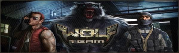 تنزيل لعبة wolfteam للكمبيوتر برابط مباشر