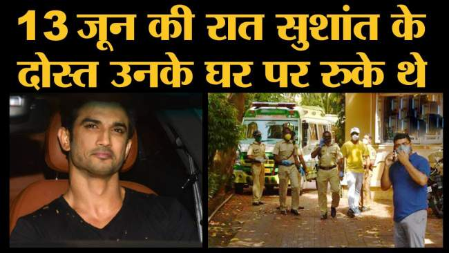 sushant singh rajput enjoy party with friends before suicide here the truth