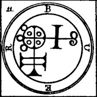 The Great Seal of Buer