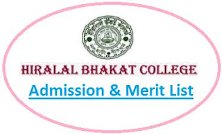 Nalhati College Merit List
