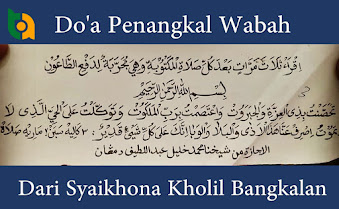 Do'a Penangkal Wabah dari Syaikhona Kholil Bangkalan