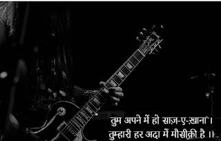 bewafa shayari in hindi new image