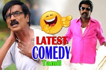Enna Koduma Sir Ithu new Tamil Comedy | Tamil Latest Comedy