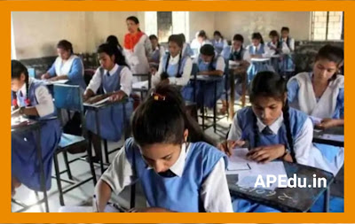 Treatment for teacher education