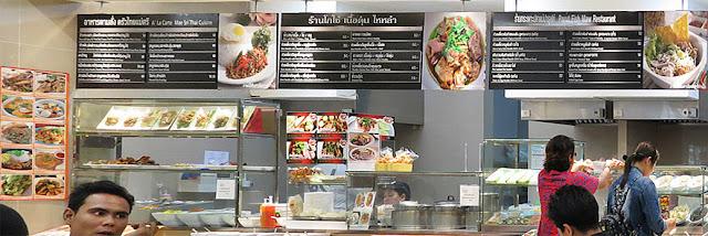Phuket Food-court