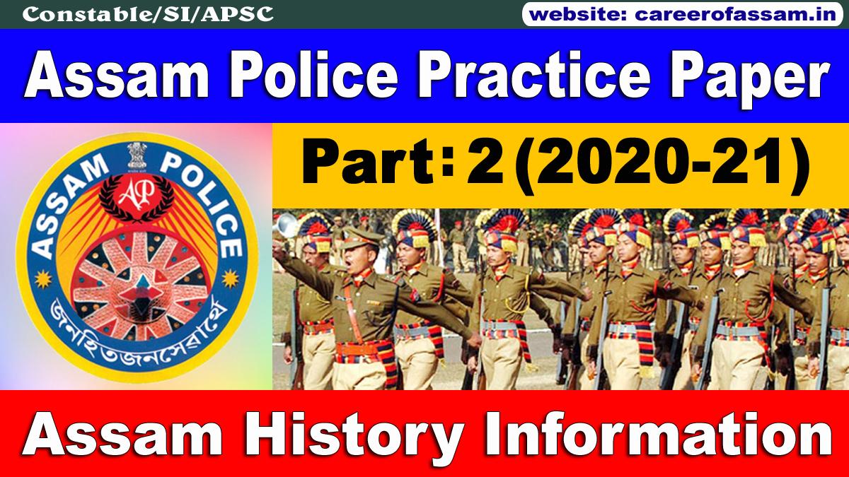 Assam Police Constable SI APSC Question Paper Part 2 : 2020