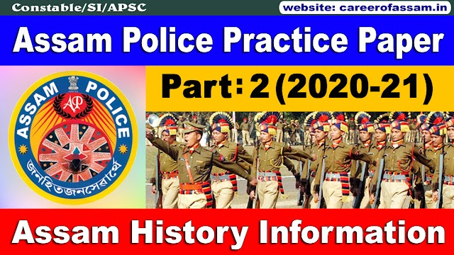 Assam Police Constable SI APSC Question Paper Part 2 : 2020
