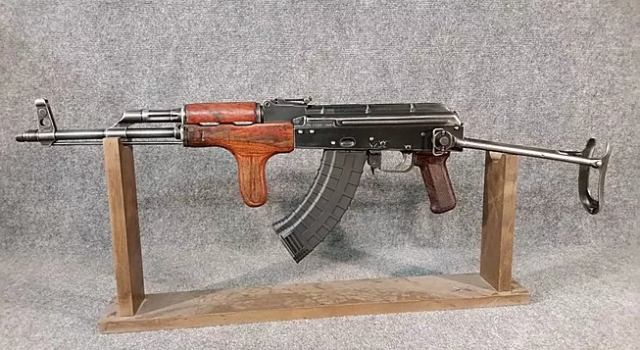 Northwest-Gun-Supply-Romanian-Underfolder