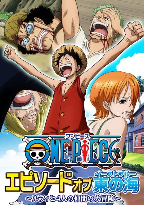 Kompilasi Anime ONE PIECE Special Episode Akan Ditayangkan Mulai 9 Maret Hingga 1 April