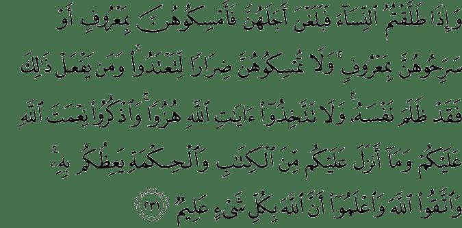 Surat Al-Baqarah Ayat 231