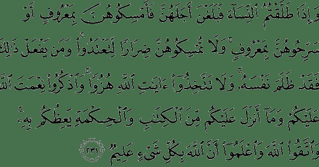 Quran Surat Al Baqarah Ayat 231 250 Dan Artinya