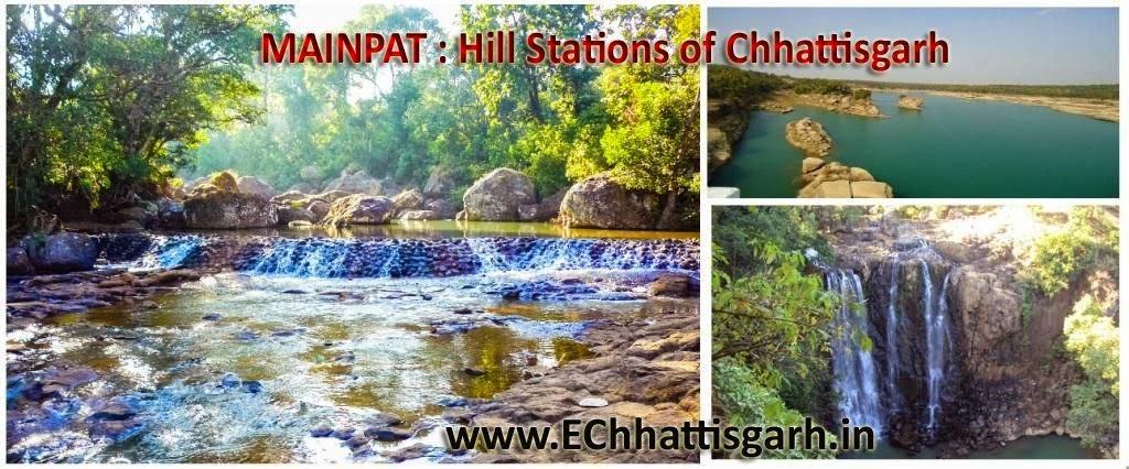 Mainpat - Hill Stations of Chhattisgarh updates by www.echhattisgarh.in