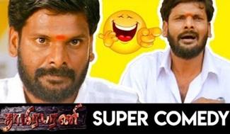 Thaamirabharani | Kanja Karupu Comedy Scenes