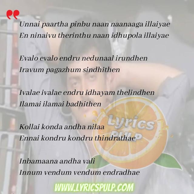 Unnai Partha Pinbu Naan Song Lyrics • Kaadhal Mannan • S. P. Balasubramaniam