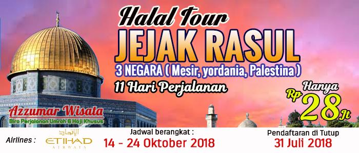 http://www.paketwisatamuslimtour.com/2018/05/paket-tour-aqsho-cairo-jordan-11d8n.html