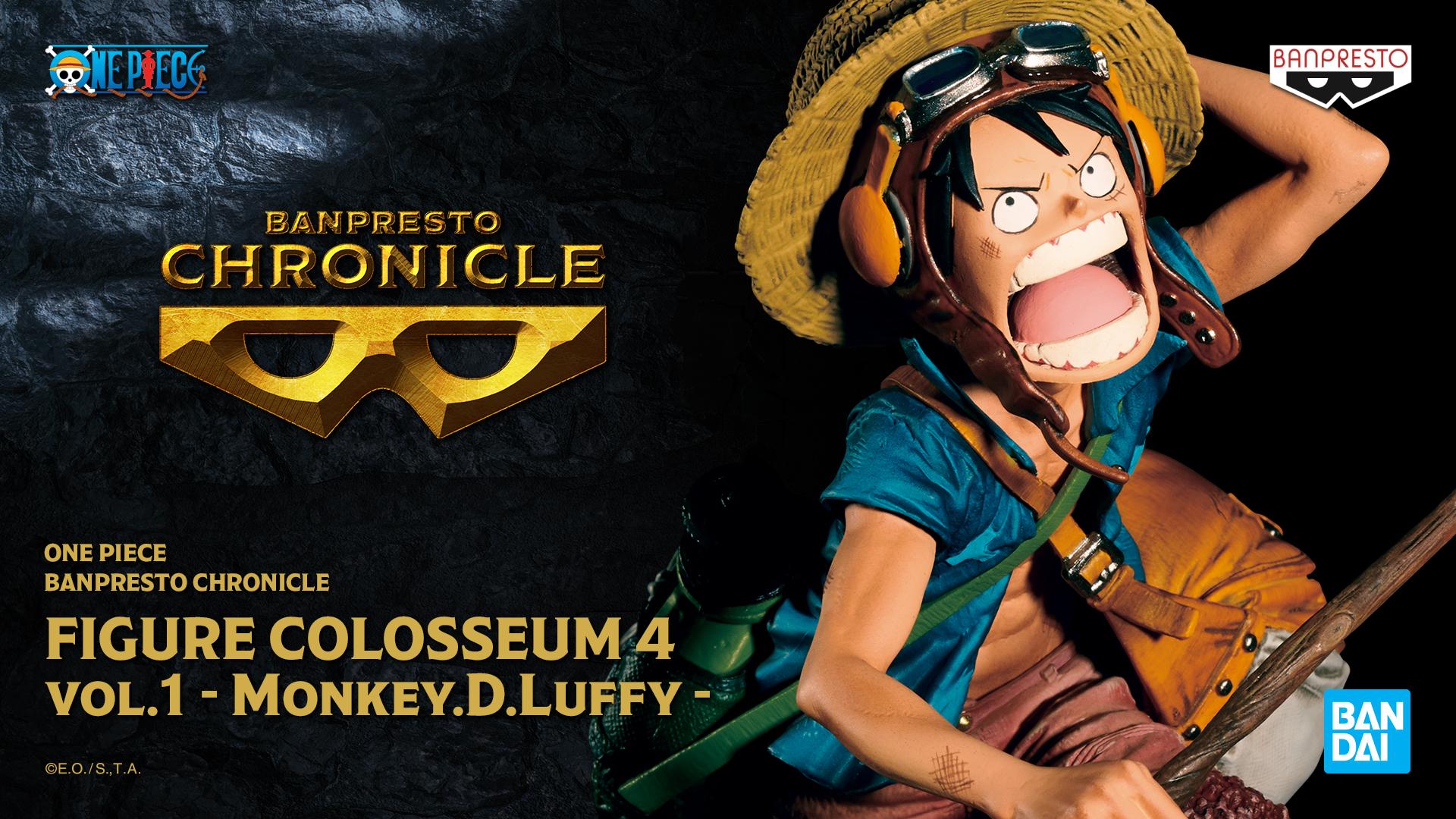 Monkey D. Luffy Banpresto Chronicle Figure