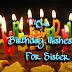 45+ Best Birthday Wishes For Sister | Happy Birthday Wishes For Sister | genuinewishes.com