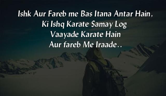 best status on sad mood in hindi