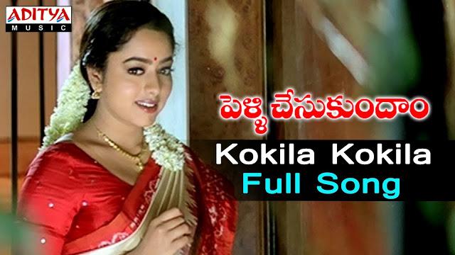 Pelli Chesukundham Telugu Movie Torrent