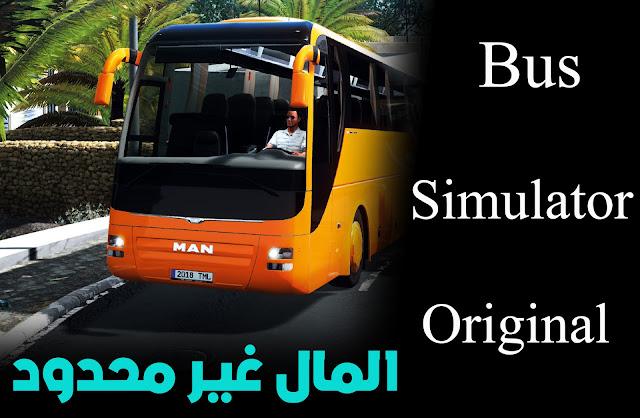 تنزيل لعبة Bus Simulator Original المال غير محدود