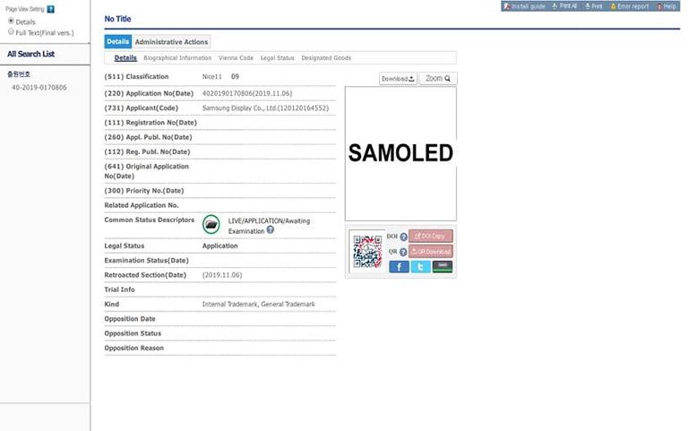 samsung-patent-samoled