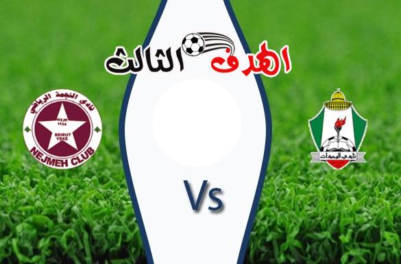 شاهد ملخص اهداف مباراة الوحدات والنجمة بتاريخ 25-02-2019 كأس الإتحاد الآسيوي