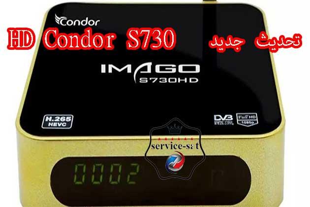 اخر تحديث لجهاز كوندور Condor S730 HD