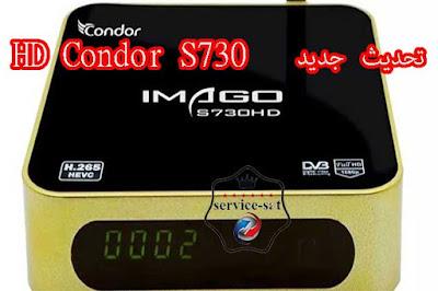 Condor S730 HD