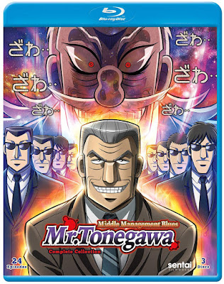 Mr Tonegawa Middle Management Blues Complete Collection Bluray
