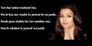 aankhon shayari funny
