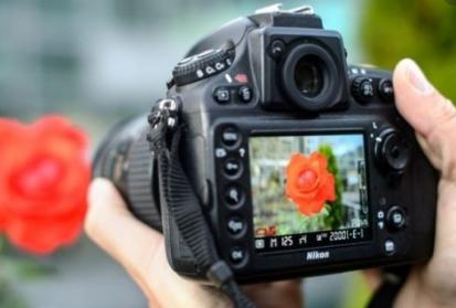 Membeli Kamera Yang Diaktifkan Gerakan Secara Online