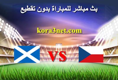 مباراة اسكوتلندا والتشيك