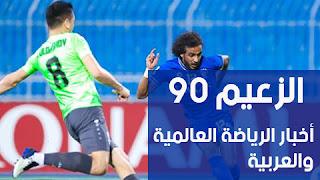 أخبار كرة القدم - الهلال يعتلي صدارة مجموعته بفوز ثمين أمام أجمك